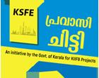 KSFE logo